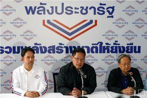 100% số phiếu kiểm xong, Ủy ban bầu cử Thái Lan tuyên bố đảng thắng cuộc
