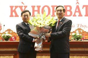 Tân Chủ tịch HĐND và UBND tỉnh Phú Thọ vừa được bầu là ai?