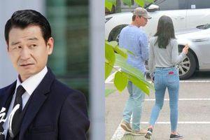 Dispatch công bố ảnh hẹn hò của cặp diễn viên chú cháu, chênh 20 tuổi
