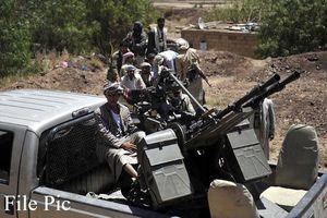 Houthi tấn công xuyên biên giới, đánh chiếm nhiều trận địa của quân Ả rập Xê út