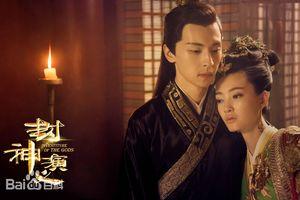 Dương Tiễn và Đắc Kỷ trở thành một đôi trong phim mới 'Phong Thần Diễn Nghĩa'