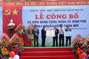 Quảng Ngãi: Diện mạo NTM ở xã bãi ngang ven biển Bình Phú