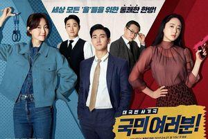 3 lý do nên xem 'My Fellow Citizens' của vợ chồng Lee Yoo Young - Choi Siwon và Kim Min Jung