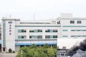 Vụ nổ nhà máy thứ 2 ở Giang Tô, Trung Quốc: Thêm 7 người thiệt mạng