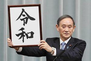 Lệnh Hòa - Niên hiệu của triều đại mới ở Nhật Bản