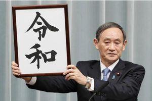 Nguồn gốc và ý nghĩa niên hiệu mới Reiwa (Lệnh Hòa) của Nhật Bản