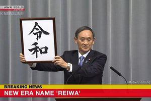 Nhật Bản có niên hiệu mới