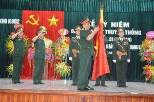 Kho K802 đón nhận Huân chương Bảo vệ Tổ quốc hạng Ba