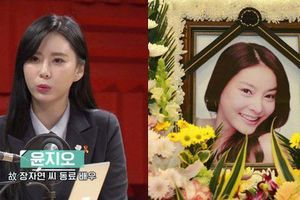 Gọi cảnh sát không được, nhân chứng vụ Jang Ja Yeon viết đơn cầu cứu