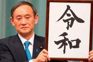 Nhật Bản công bố niên hiệu mới trước khi Nhật Hoàng Akihito thoái vị
