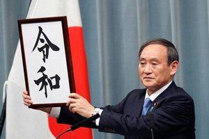 Công ty bất động sản Australia ăn nên làm ra nhờ trùng tên niên hiệu mới của Nhật Bản