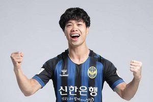 Công Phượng có đang lãng phí tài năng ở Incheon United?