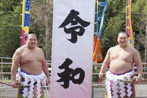 'Cơn sốt' niên hiệu Reiwa quét qua Nhật Bản trước triều đại mới