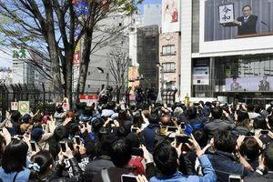 Nhật Bản chuẩn bị bước vào triều đại mới