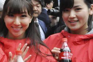 Doanh nghiệp Nhật đua 'ăn theo' niên hiệu triều đại mới