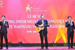Tìm hiểu về bài hát chính của Chương trình Nhận diện hàng Việt Nam – Tự hào hàng Việt Nam