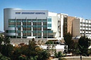 Bệnh viện bị tố đặt camera trong phòng sinh, quay lén hơn 1.800 sản phụ