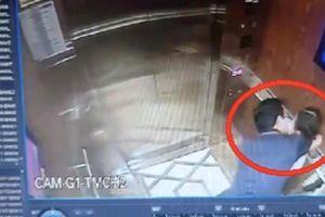 Kẻ biến thái ôm hôn bé gái trong thang máy: Công an Đà Nẵng nói gì?