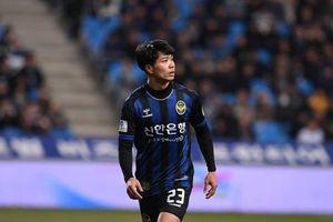 Công Phượng nhận nhiều lời khen sau trận đấu được đá chính cho Incheon United
