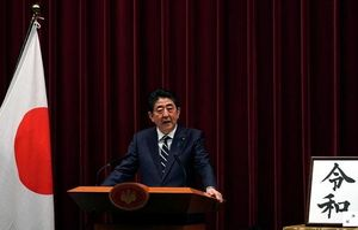 Nhật Bản đổi niên hiệu: Triều đại mới, kỳ vọng mới