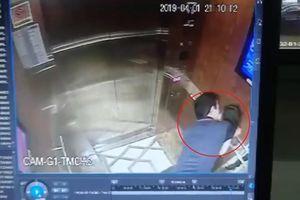 Bé gái bị sàm sỡ trong thang máy: Hội bảo vệ quyền trẻ em TPHCM lên tiếng