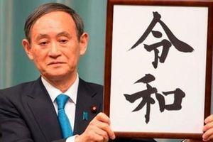 Người dân Nhật Bản háo hức với niên hiệu mới 'Lệnh Hòa'