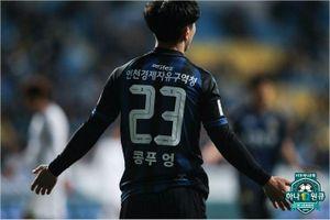 Báo Hàn Quốc: 'Công Phượng là điểm sáng hiếm hoi của Incheon'