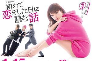Album ca khúc chủ đề phim 'HajiKoi', 'Gintama 2' nhất BXH Oricon