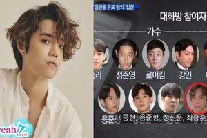 Truyền thông Hàn tiết lộ danh tính toàn bộ thần tượng dính líu đến phòng chat đồi trụy của Seungri và Jung JunYoung