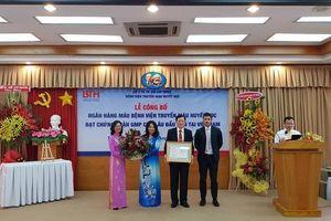 Việt Nam sẽ xuất khẩu huyết tương sang châu Âu