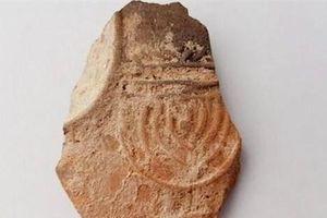 Israel phát hiện ngôi làng cổ Do Thái hơn 2.000 năm tuổi
