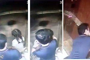 Chiêu 'độc' của BQT chung cư ép người sàm sỡ bé gái trong thang máy phải trình diện