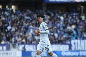 Công Phượng dù thi đấu năng nổ nhưng vẫn quá 'cô đơn' tại K.League