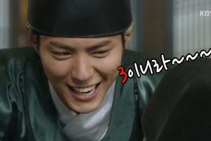 KBS chọn 4 mỹ nam lừa đảo có cảnh gây 'sốt': Bấn loạn với màn cưỡng hôn của Park Hyung Sik - Go Ara