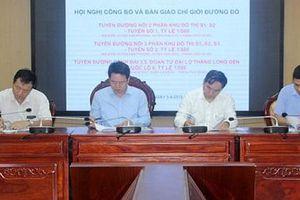 Hà Nội: Công bố phê duyệt một số tuyến đường nối với Đại lộ Thăng Long