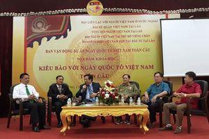 Sôi nổi các hoạt động Ngày Quốc Tổ Việt Nam toàn cầu tại Lào