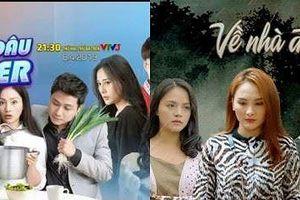 Hôm nay hai phim truyền hình hot cùng lên sóng giờ vàng trên VTV