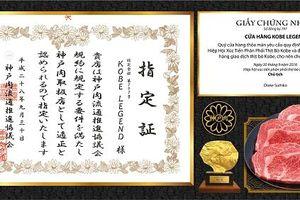 Kobe Legend: Một phong cách ẩm thực tinh tế của Nhật Bản