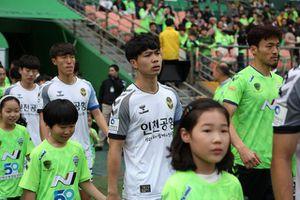 Đội bóng của Công Phượng bị đẩy xuống bét bảng ở giải Hàn Quốc