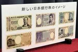 Nhật Bản công bố kế hoạch phát hành thiết kế đồng tiền mới