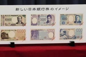 Nhật Bản tung 3 loại tiền mới chống làm giả