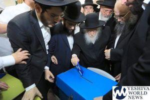 Ông Netanyahu và phe đối lập đều tuyên bố thắng cử
