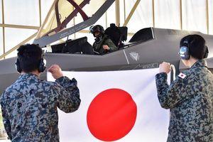 Nhật Bản tìm thấy mảnh vỡ máy bay, chính thức xác nhận F-35A gặp tai nạn
