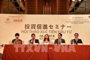 Nhà đầu tư Nhật vẫn thiếu thông tin về thị trường bất động sản Việt Nam