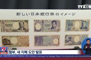 Nhật Bản sẽ phát hành tiền giấy mẫu mới
