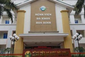 Hải Dương: Nội bộ lục đục, tiếng xấu 'bủa vây' Bệnh viện đa khoa Hòa Bình