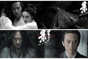 Trương Nghệ Mưu có thực sự 'hồi sinh' với Vô Ảnh?