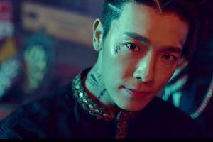 Super Junior D&E tung teaser thứ 2 MV comeback 'Danger' - Quả nhiên là 'gừng càng già càng cay'