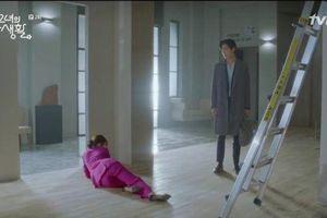 'Her Private Life' tập 2: Vừa bị Kim Jae Wook đuổi việc Park Min Young liền bị cảnh sát tống giam vì hạ độc người khác
