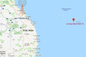 Hỗ trợ y tế cho 01 ngư dân bị tai biến ngoài Quần đảo Hoàng Sa